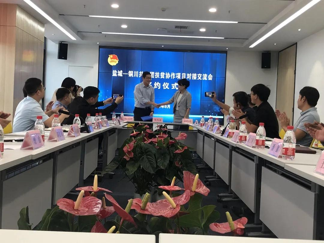We helped Wang Fuhua, the chairman of PTP, enter Tongchuan, Shaanxi province as a representative of Qingshang entrepreneurs in Yancheng