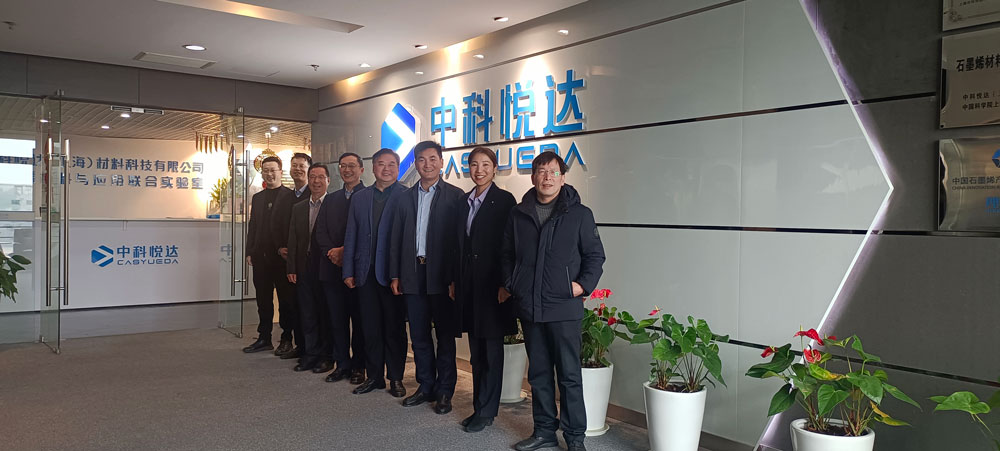 Wang Zhenghua, chairman of sinton Group, formed a strategic cooperation alliance with China Yueda Graphene Nanoheater